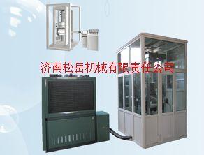 SYFM-108II型超微粉碎机,枸杞大枣超微粉碎机
