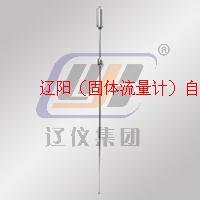 遼儀集團磁致伸縮液位變送器廠家直銷