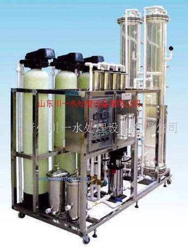 制药用纯水机设备