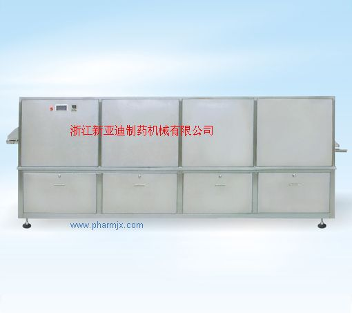 CMG臭氧滅菌干燥機