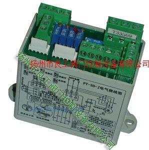 开关型电动执行器控制模块PK-3D-J