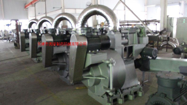 TF-700型分粒式粉碎机组,立式变频风选机,槽型混合机,天津破碎机