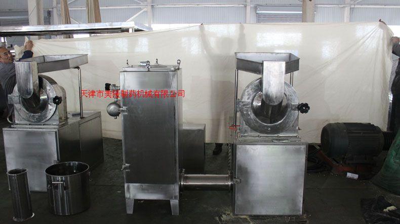 CF-350锤式粉碎机,洗药机,中药润药机