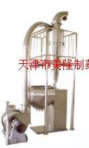 FZ-300粉碎机组,直线往复式切药机,天津干燥机