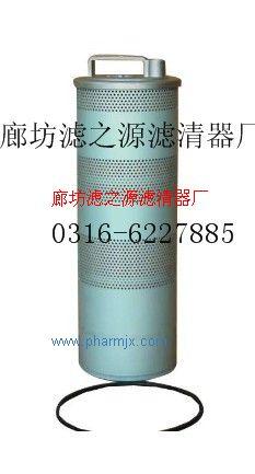 液壓油吸油過濾器濾芯