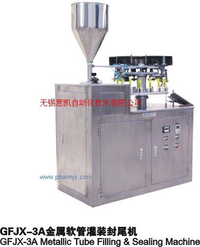 GFJX-3A金屬軟管灌裝封尾機