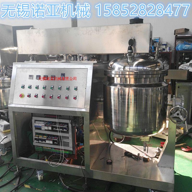 ZJR-100L真空均质乳化机,具有加热冷却功能的真空均质乳化机