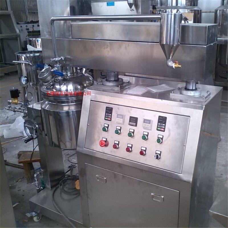 ZJR-50L真空高剪切乳化机