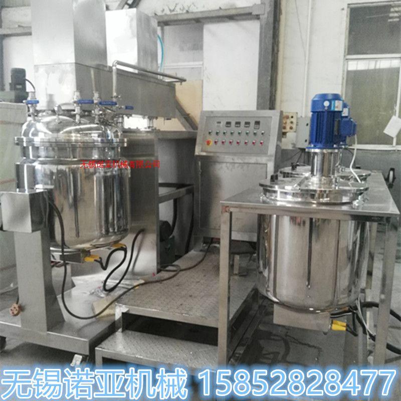 供应250L高剪切分散乳化机,均质乳化机,中试型乳化机