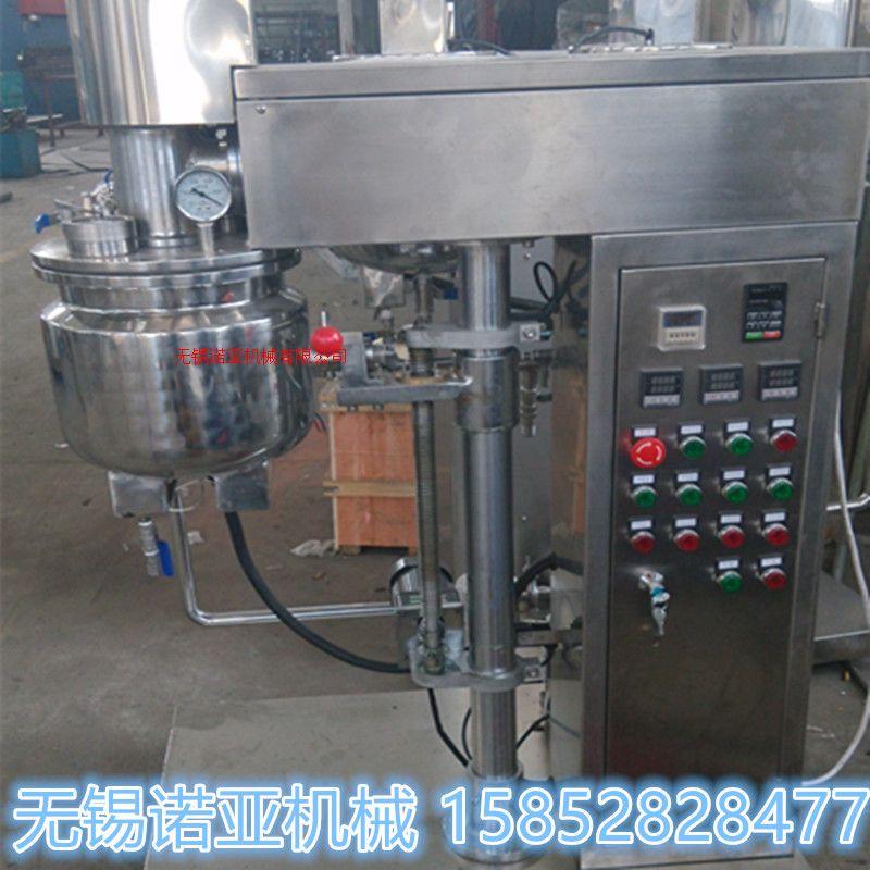 ZJR-5小型移动式实验室乳化机