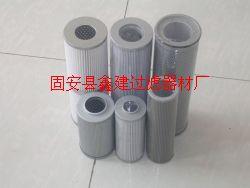 鑫建供應黎明HDX-63X20Q2濾芯高效率