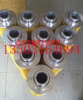 鑫建特價供應黎明吸油濾芯SZX-400X80
