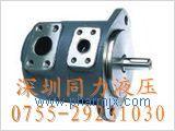 TOKIMEC高压泵/东京计器高压叶片泵