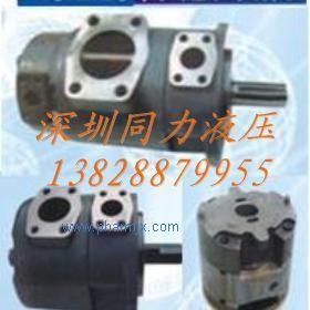 日本东京计器变量叶片泵