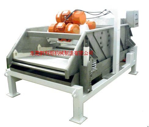 方形筛分机、纸浆筛分、烟草薄片筛分、震动筛分机、长方形筛分机