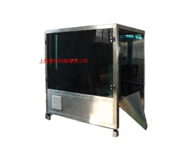 茶葉電子秤|小四斗電子秤|YX-4D