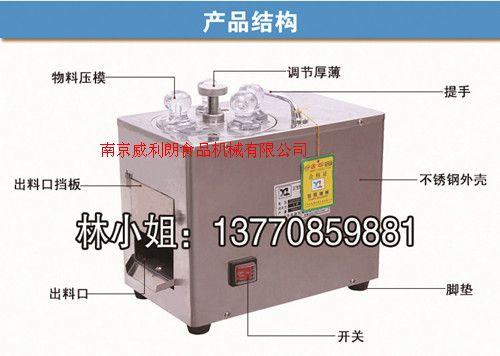 多功能靈芝切片機  全自動黃芪切片機  小型中藥材切段切片機設備
