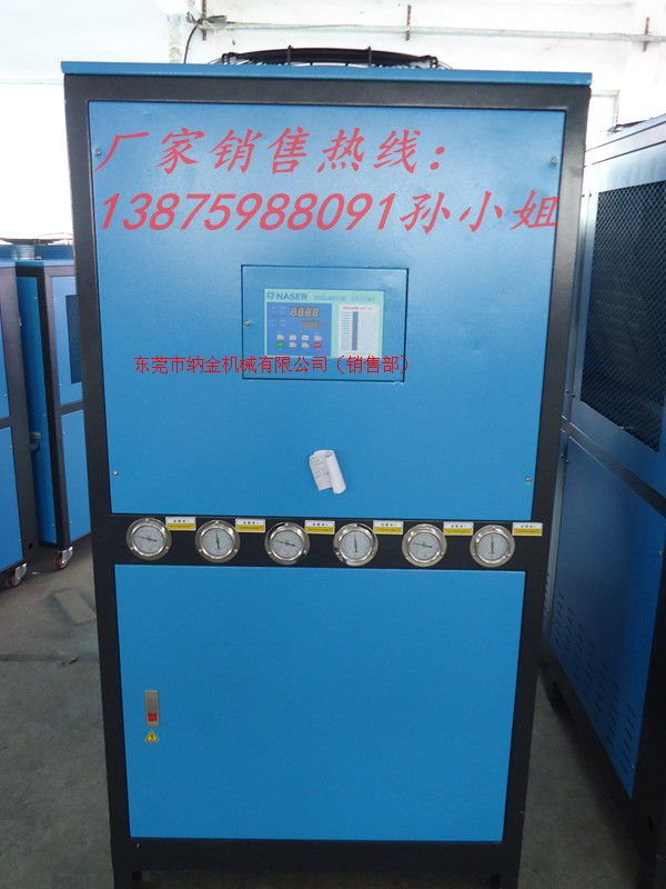 食品行业专用低温工业冷冻机