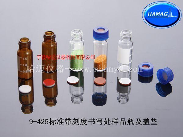 螺旋口存储系列样品瓶
