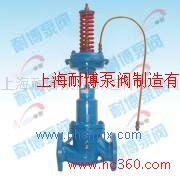 供应ZZYP自力式压力调节阀,调节阀,气动调节阀