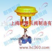 供应精小型气动波纹管调节阀,调节阀,气动调节阀