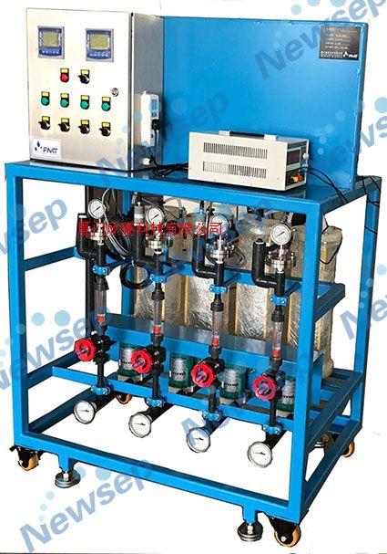 小型电渗析/双极膜电渗析设备