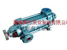 湖南多級泵廠家DY型臥式多級油泵