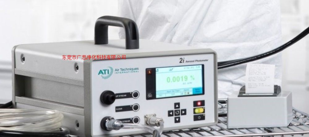 供應ATI 2i氣溶膠光度計規格