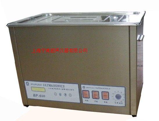 变频超声波提取器