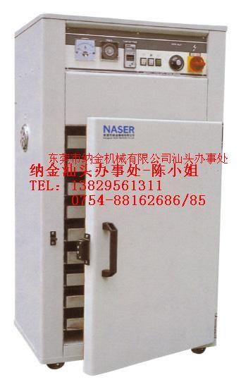 柜式干燥機NHD-25/料斗干燥機/干燥機