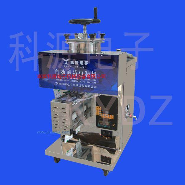 淮安煎藥機、煎藥包裝機KY8YS-200A(密閉壓榨1+1)