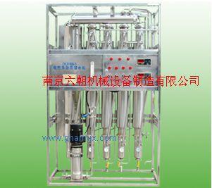 電熱列管式多效蒸餾水機
