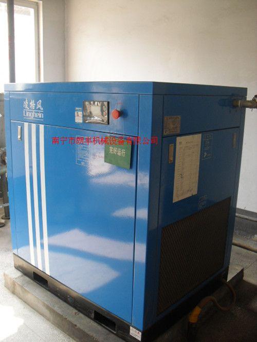 供应空气压缩机