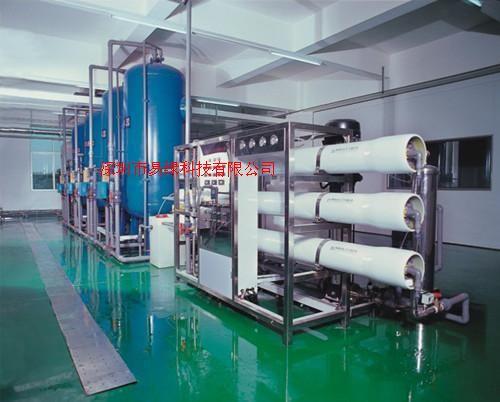 易绿科技供应制药化工电力电镀超声波清洗食品饮料行业用RO反渗透设备