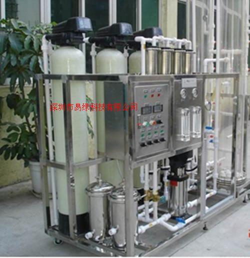 易绿科技供应离子交换高纯水超纯水水处理设备