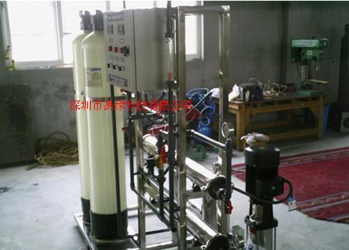 易綠科技供應化工用水成套設備