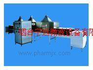 微波農產品(藥材)干燥設備