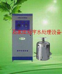 湖南內置式水箱自潔消毒器