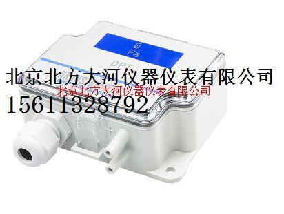DPT7000-R8-AZ-D微壓差變送器