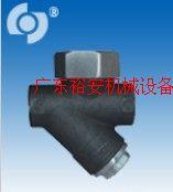 不锈钢热动力式疏水阀 CS19W圆盘式疏水阀