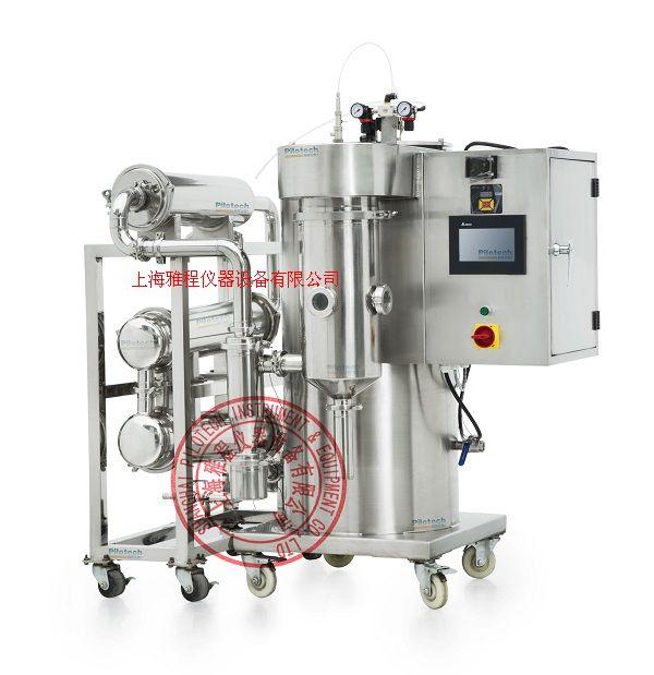 YC-01 微型有机溶剂喷雾干燥机