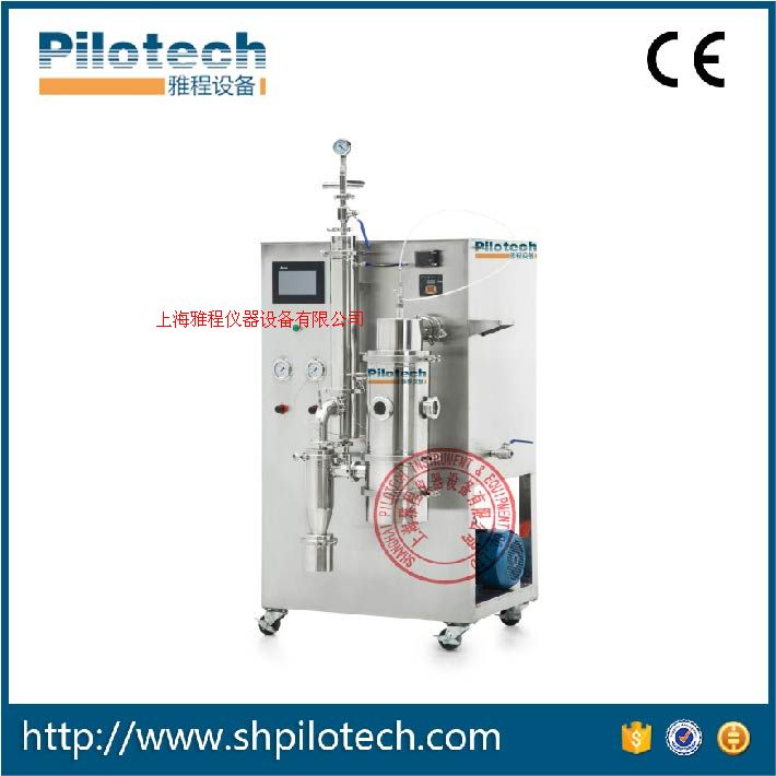 YC-2000低温喷雾干燥机