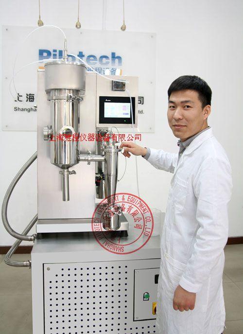 YC510实验室低温喷雾干燥机