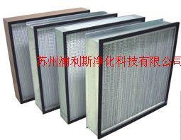 有隔板高效過濾器/南陽高效過濾器/廈門高效過濾器/武漢高效過濾器/襄陽高效過濾器