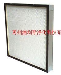 無隔板高效過濾器/南陽高效過濾器/漯河高效過濾器/武漢高效過濾器/襄陽高效過濾器