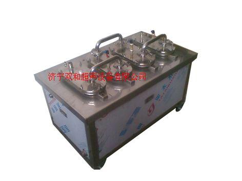 超声波乳化机,双和超声设备有限公司
