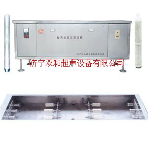 煤矿滤芯专用清洗设备