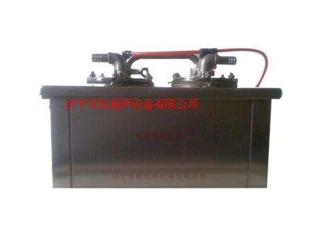 双和供应非标超声波分散机