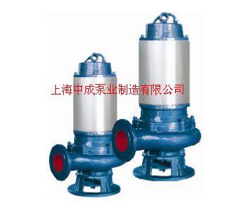 JYWQ型自動攪勻潛水排污泵