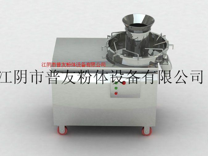 XZL旋轉制粒機 制藥顆粒機 調味制劑機械